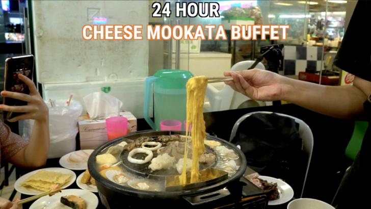 24-hour-cheese-story-mookata-buffet