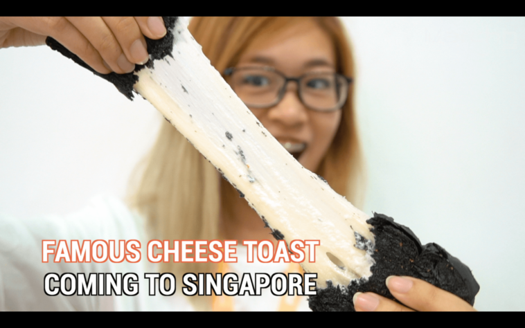 Famous-Cheese-Toast-Say-Chiizu