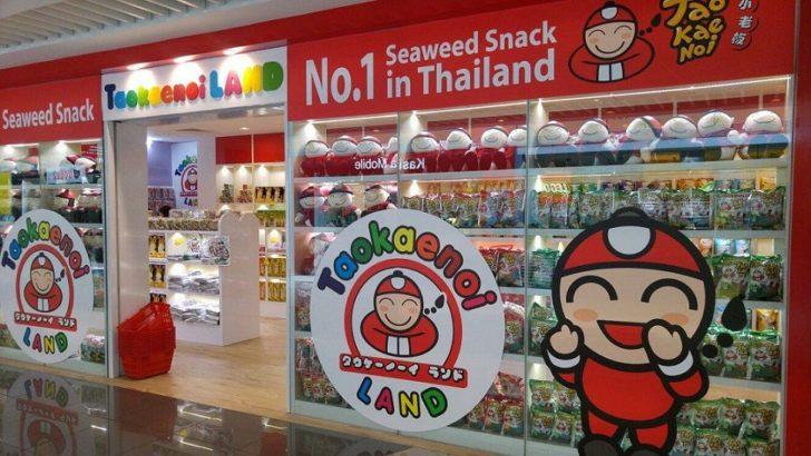 Tao-Kae-Noi-Land-store-in-Suntec-City