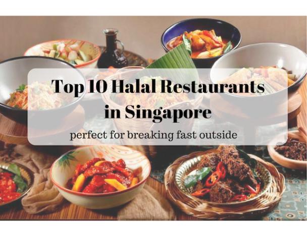 break-fast-halal