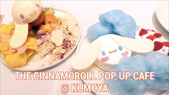 cinnamoroll-pop-up-cafe