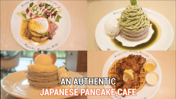 kyushu-pancake-cake