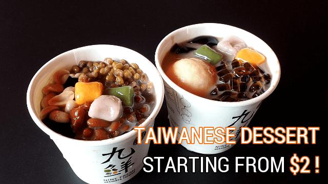 taiwanese-desserts