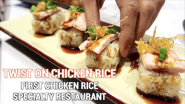 twist-on-chicken-rice